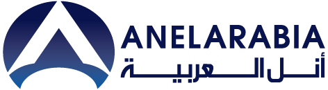 Anel Arabia
